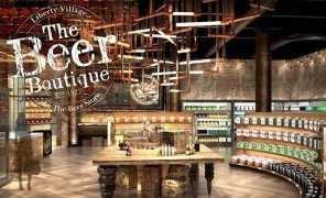 Beer Store boutique
