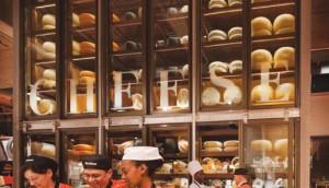 Cheese wall