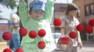 lg2 balls