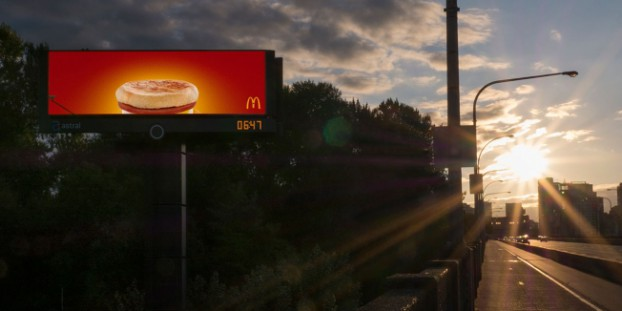 mcmuffin-sunrise-1