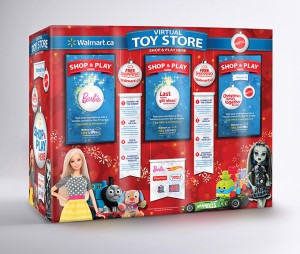 Interactive Virtual Toy StoreA