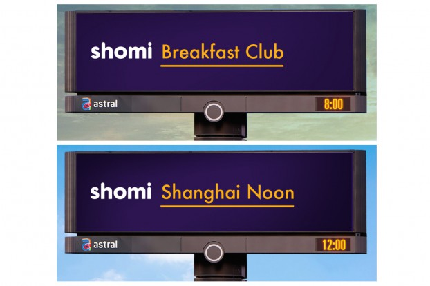 shomi_2