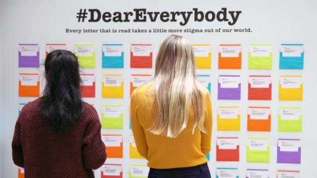 HB-DearEverybody
