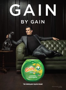 Gain by Gain Image