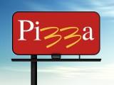 """""""Pizza"""" (McDonald's) 1990"""