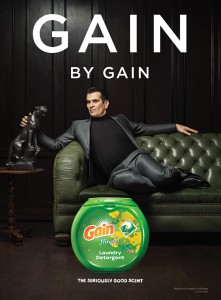 Gain by Gain Image
