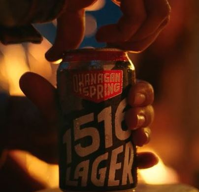 1516Lager-2