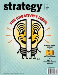 224490903 Magazine Issues » strategy
