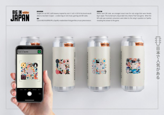 """For SingleCut Beersmith's """"Big in Japan"""" IPA, the agency designed innovative packaging and turned it into a """"Name that Tune"""" game using visual cues woven into QR codes."""