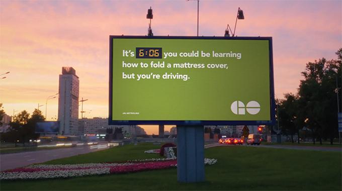 Billboard a Minute