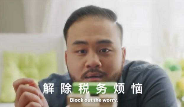 block-campaign-ad