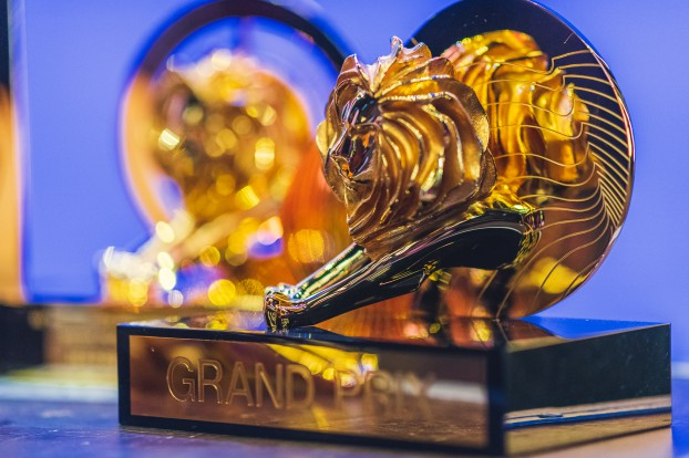 Grand Prix Trophy